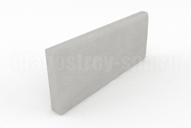 бордюр бр 50х21х4 серый